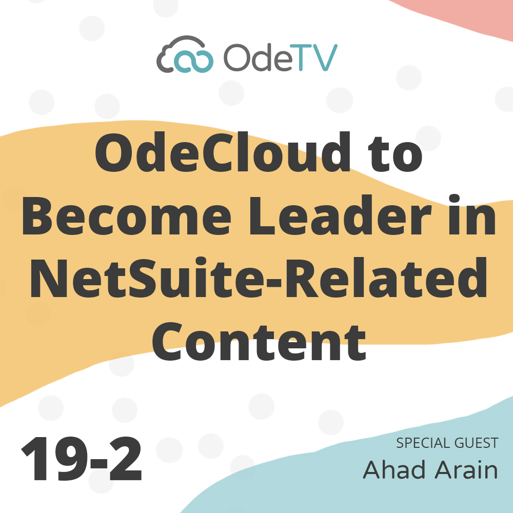 netsuite-related content